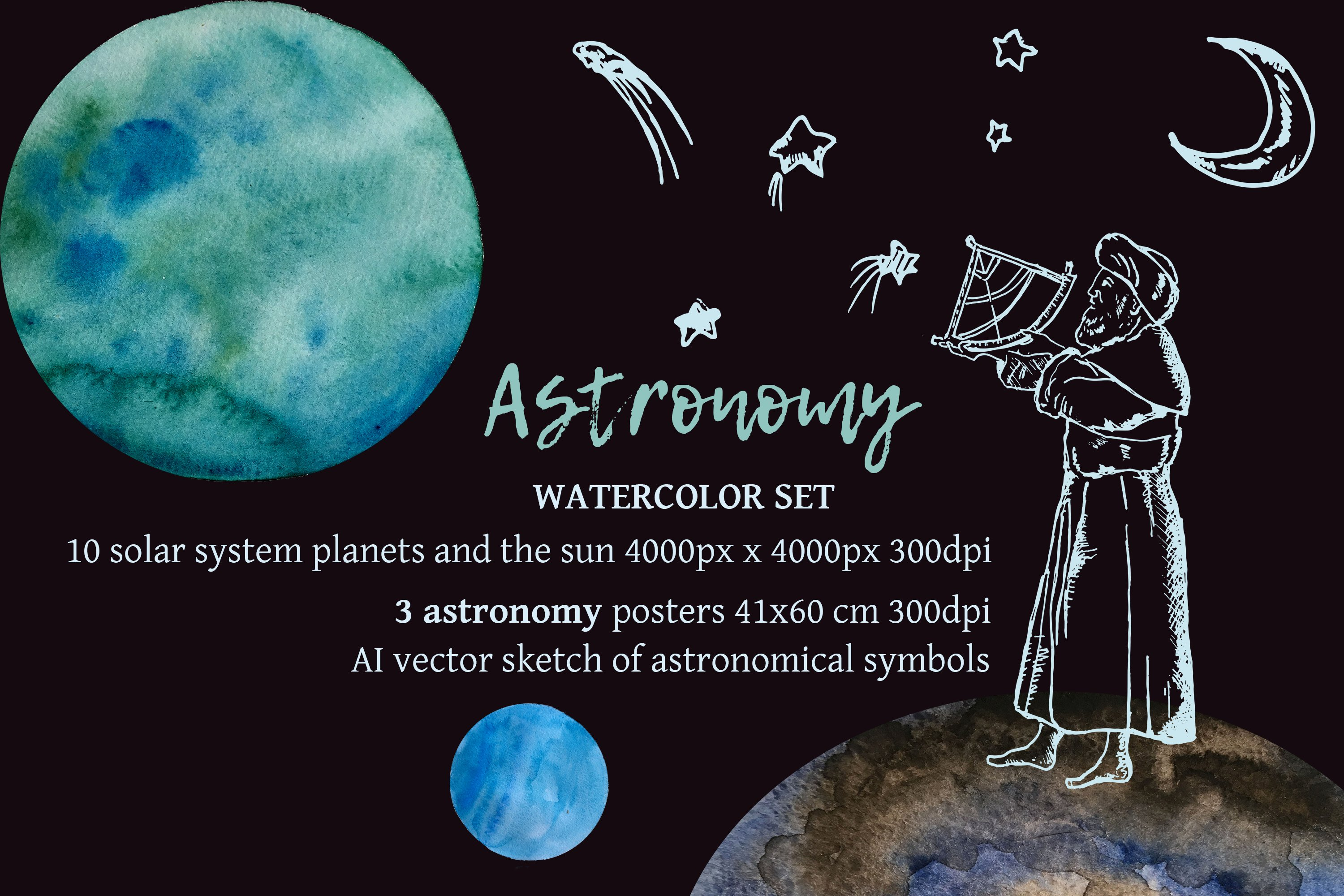 Astronomy watercolor set example image 1
