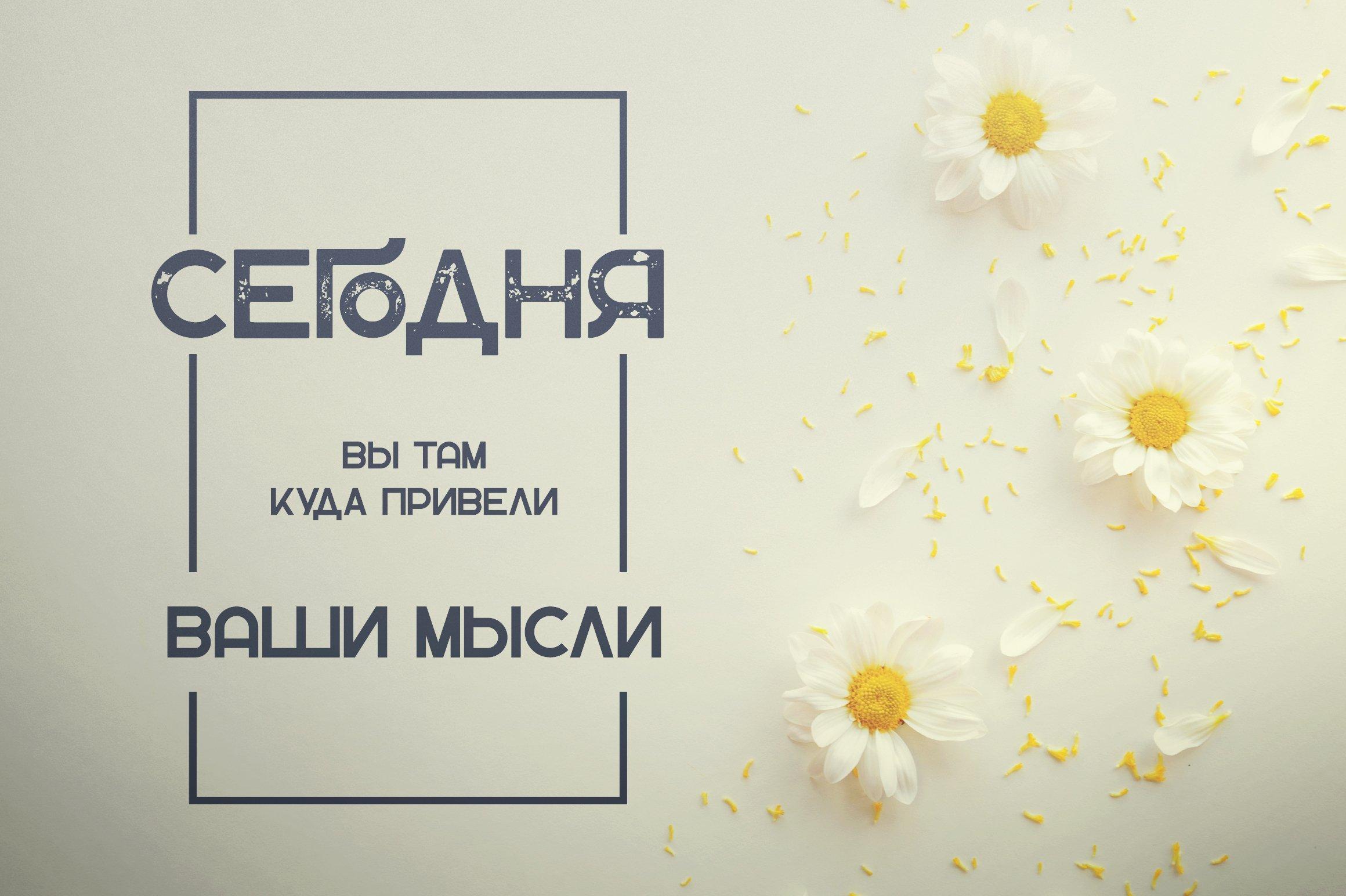 Greenth Display | Latin & Cyrillic example image 7