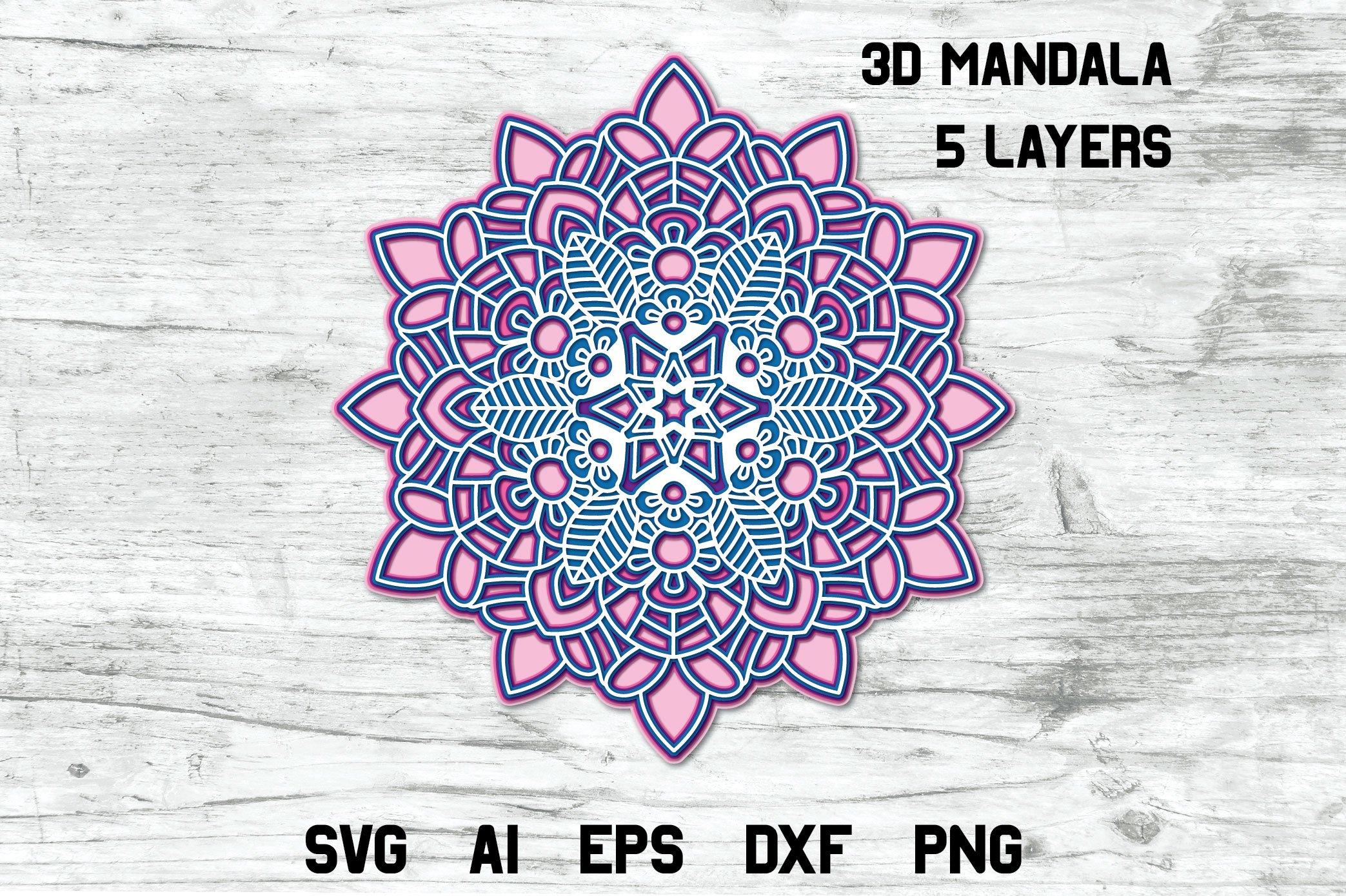 Download 3d Mandala, Multi Layer SVG, Cut File