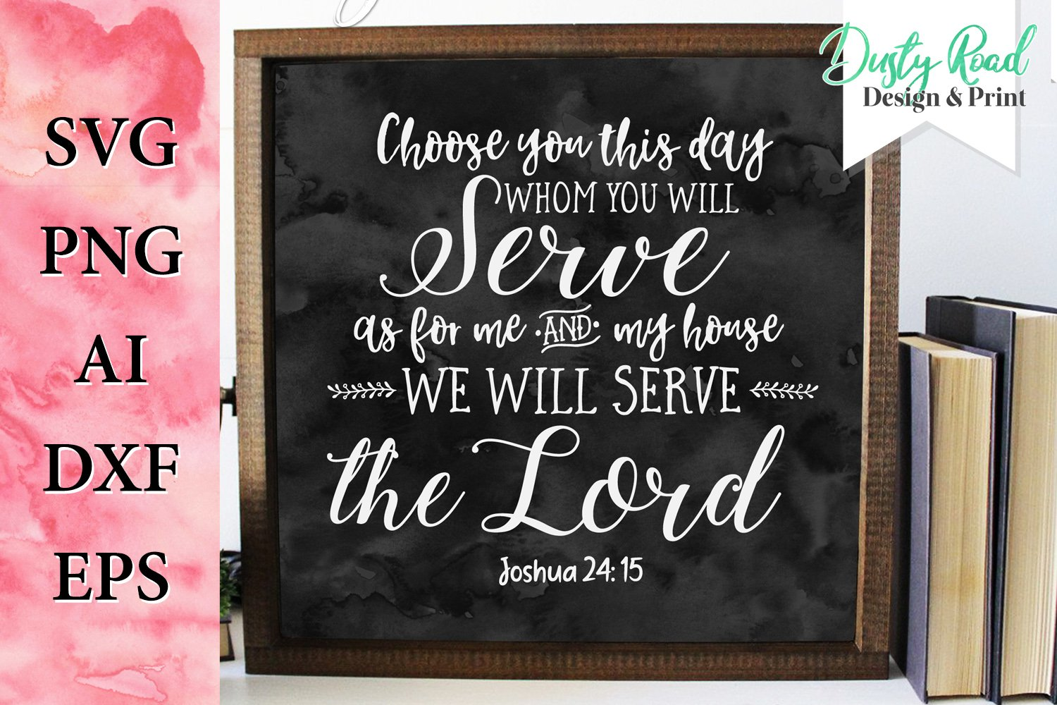 SVG & PNG - bible verse - as for me and my house example image 2