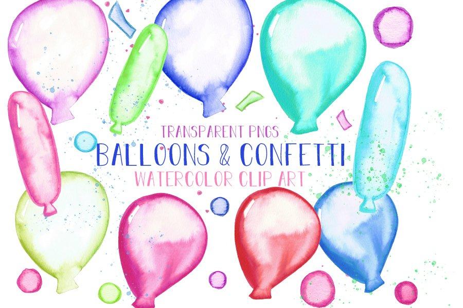 Balloons & Confetti Party Watercolor Clip Art Set example image 1
