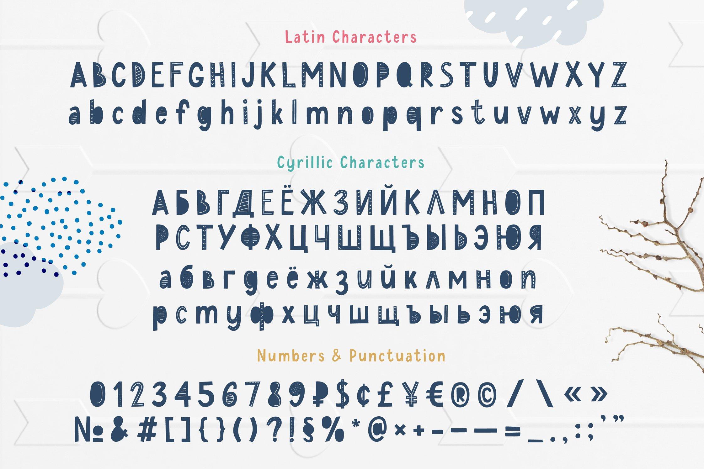 Maybug Latin & Cyrillic scandinavian fonts example image 4