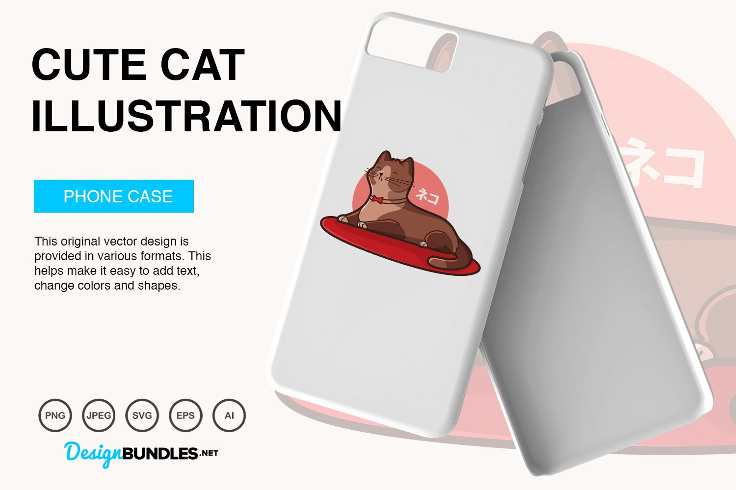 Cute Cat Vector Illustration example image 3