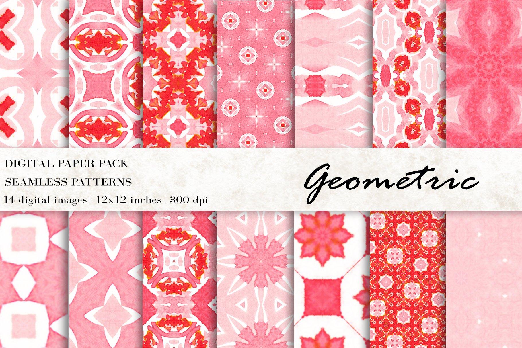 Digital paper Planner Printable Geometric Florals Seamless Backgrounds Bundle 65 digital pattern backgrounds,
