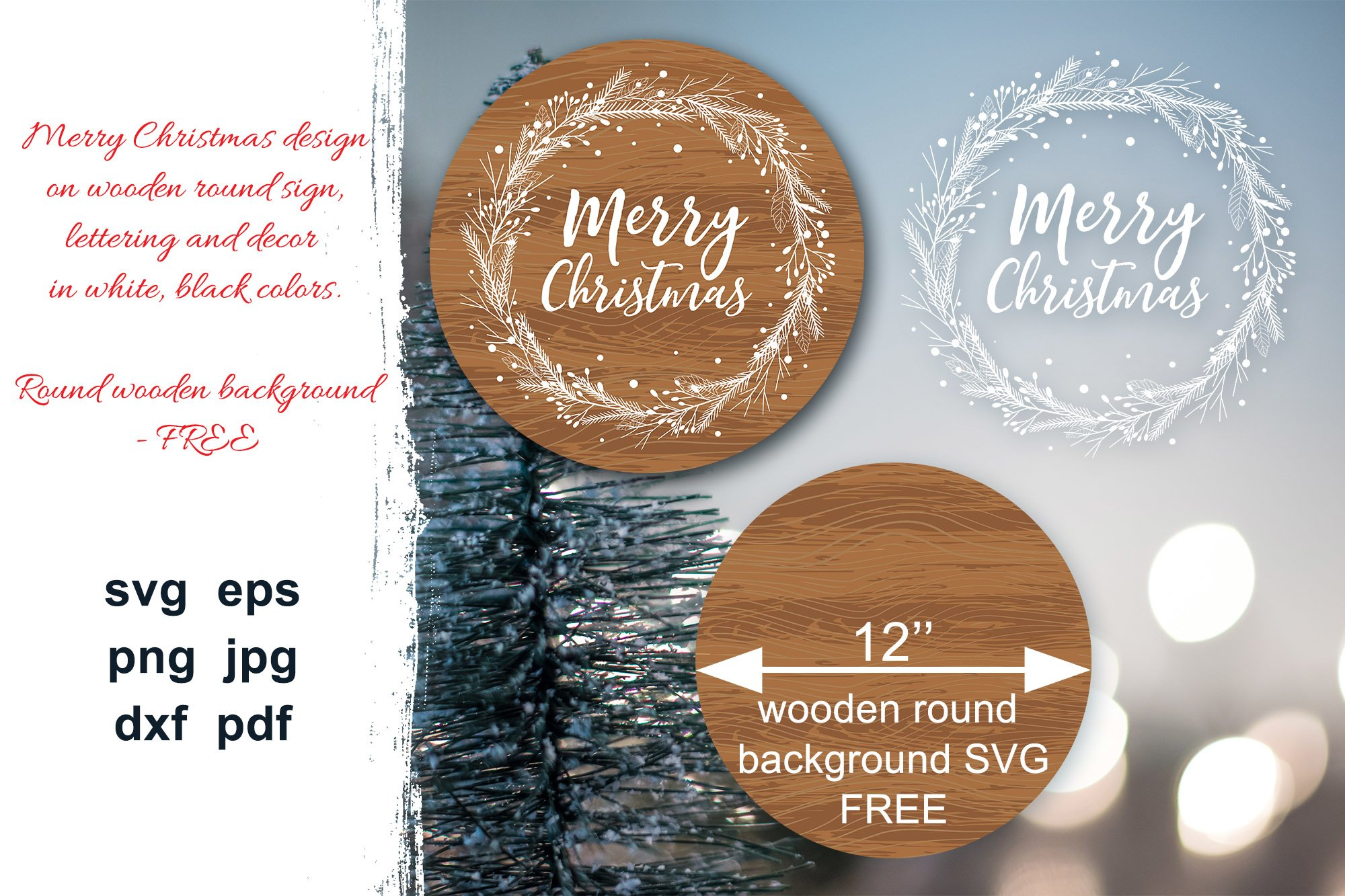 Merry Christmas Ornament Svg Round Sign Pizza Pan Design 1045749 Illustrations Design Bundles