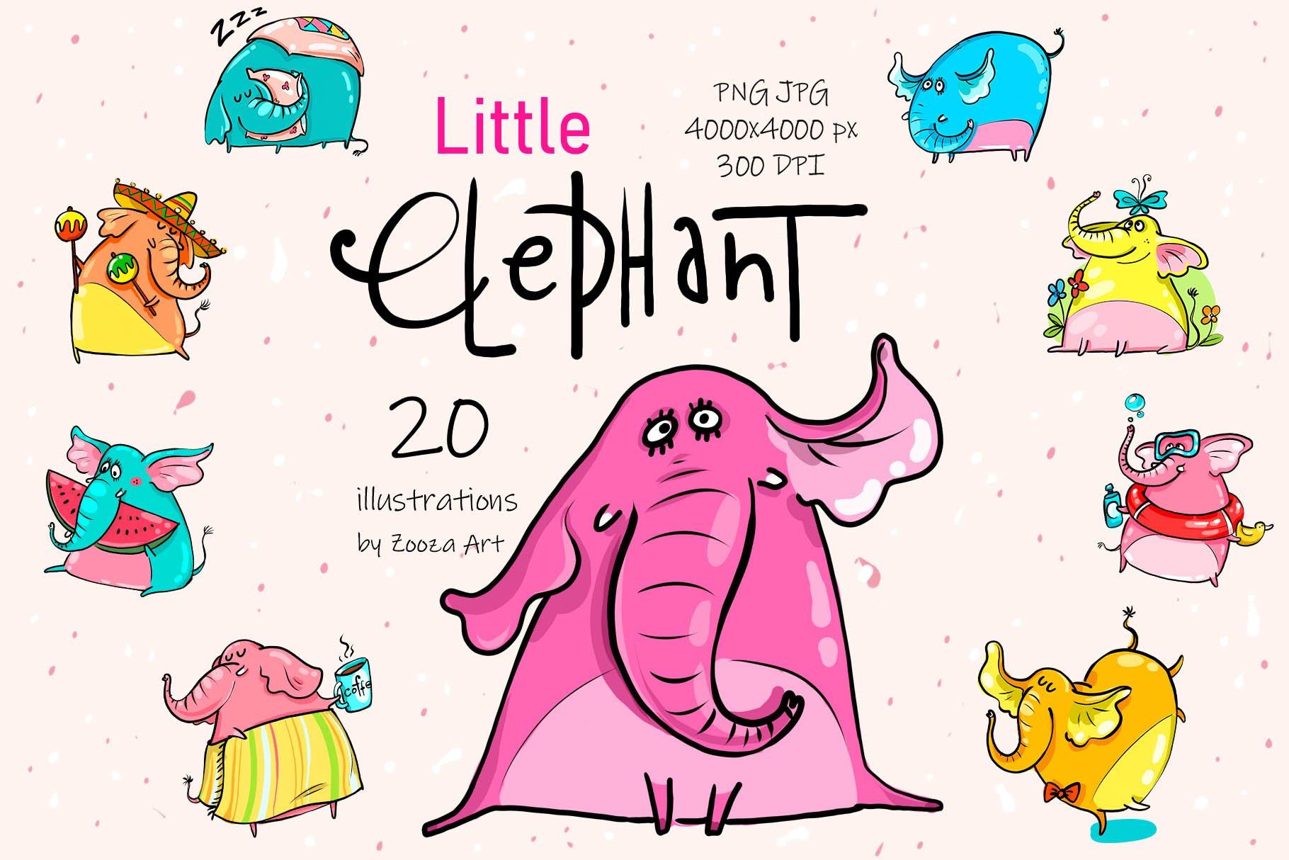 Little Elephant - 20 illustrations example image 1