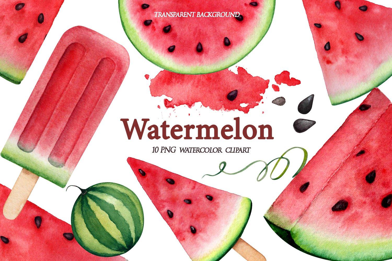 Watercolor Watermelon Clipart Set Png Files Summer Fruit 1290634 Illustrations Design Bundles