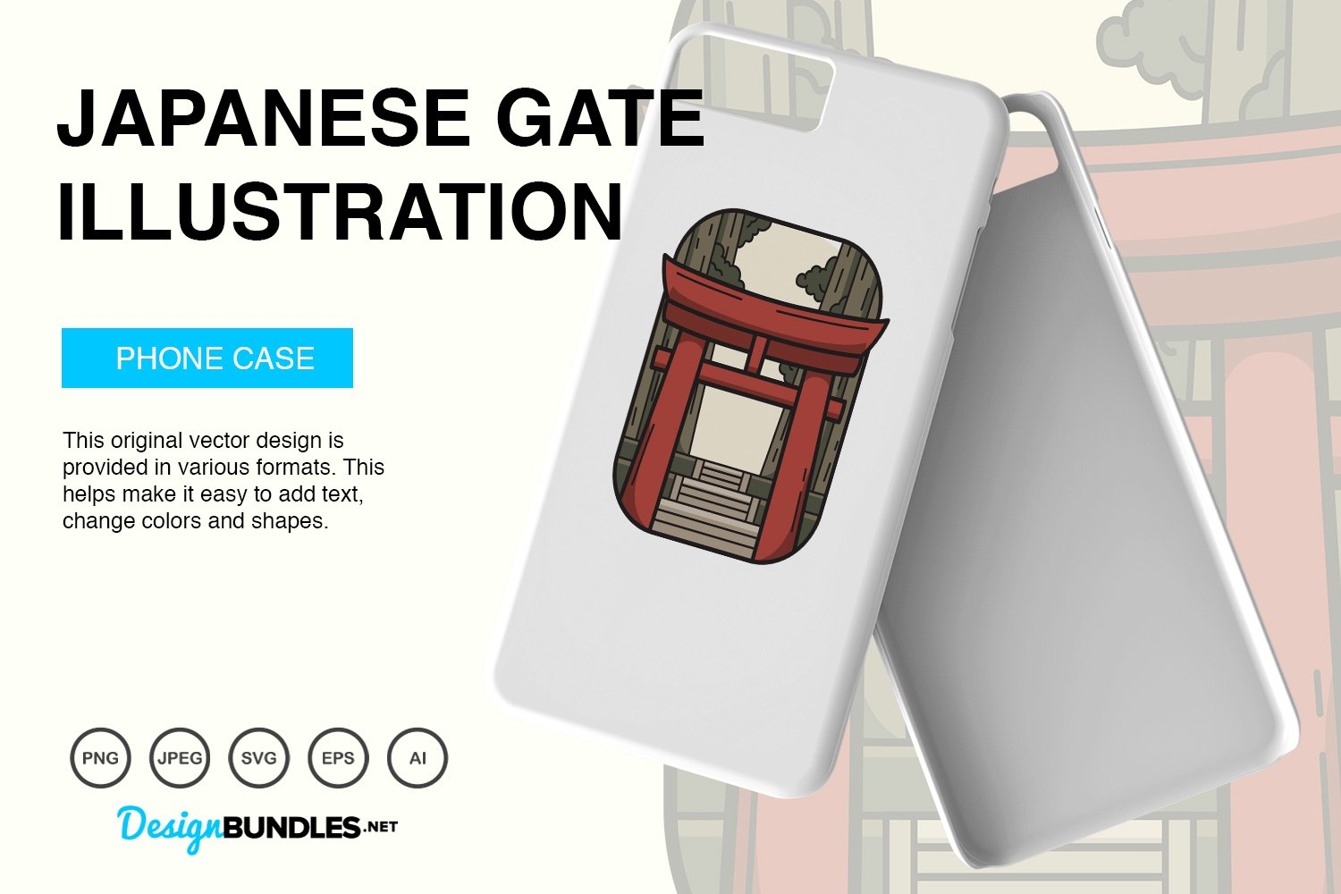 Japanese Gate Vector Illustration example image 4