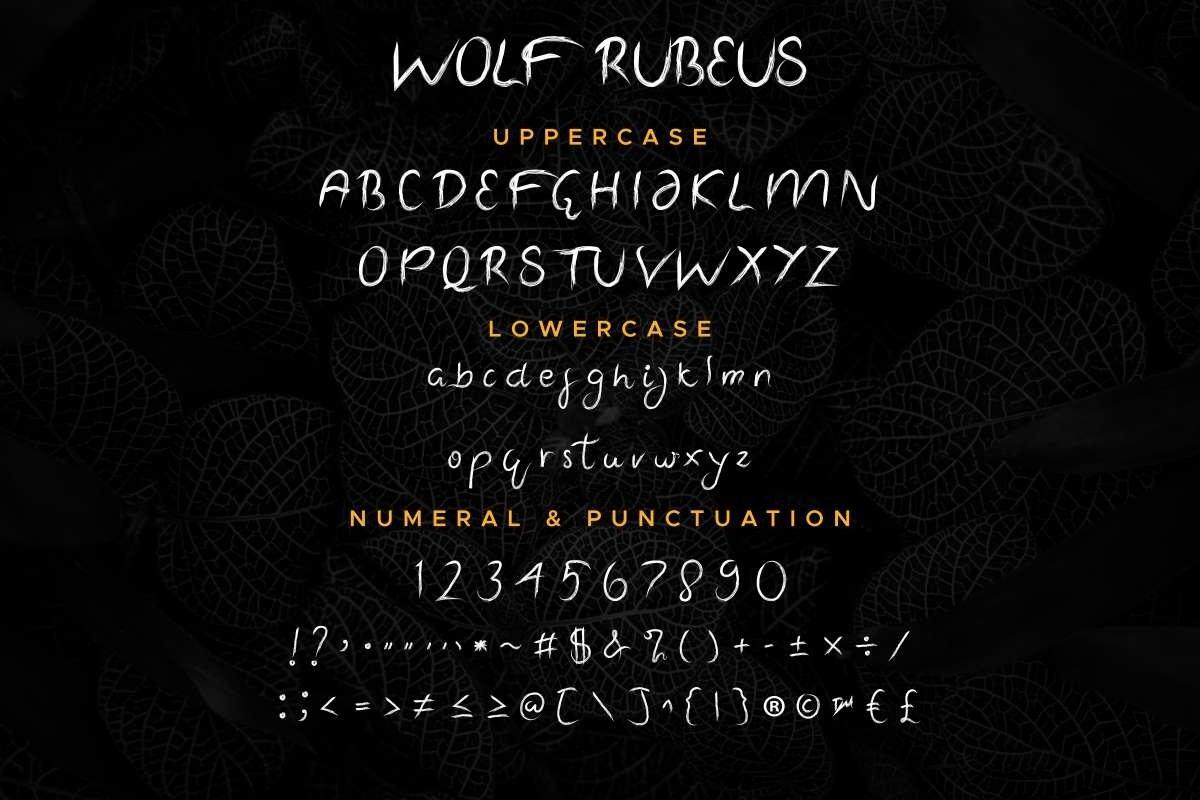 Wolf Rubeus example image 10