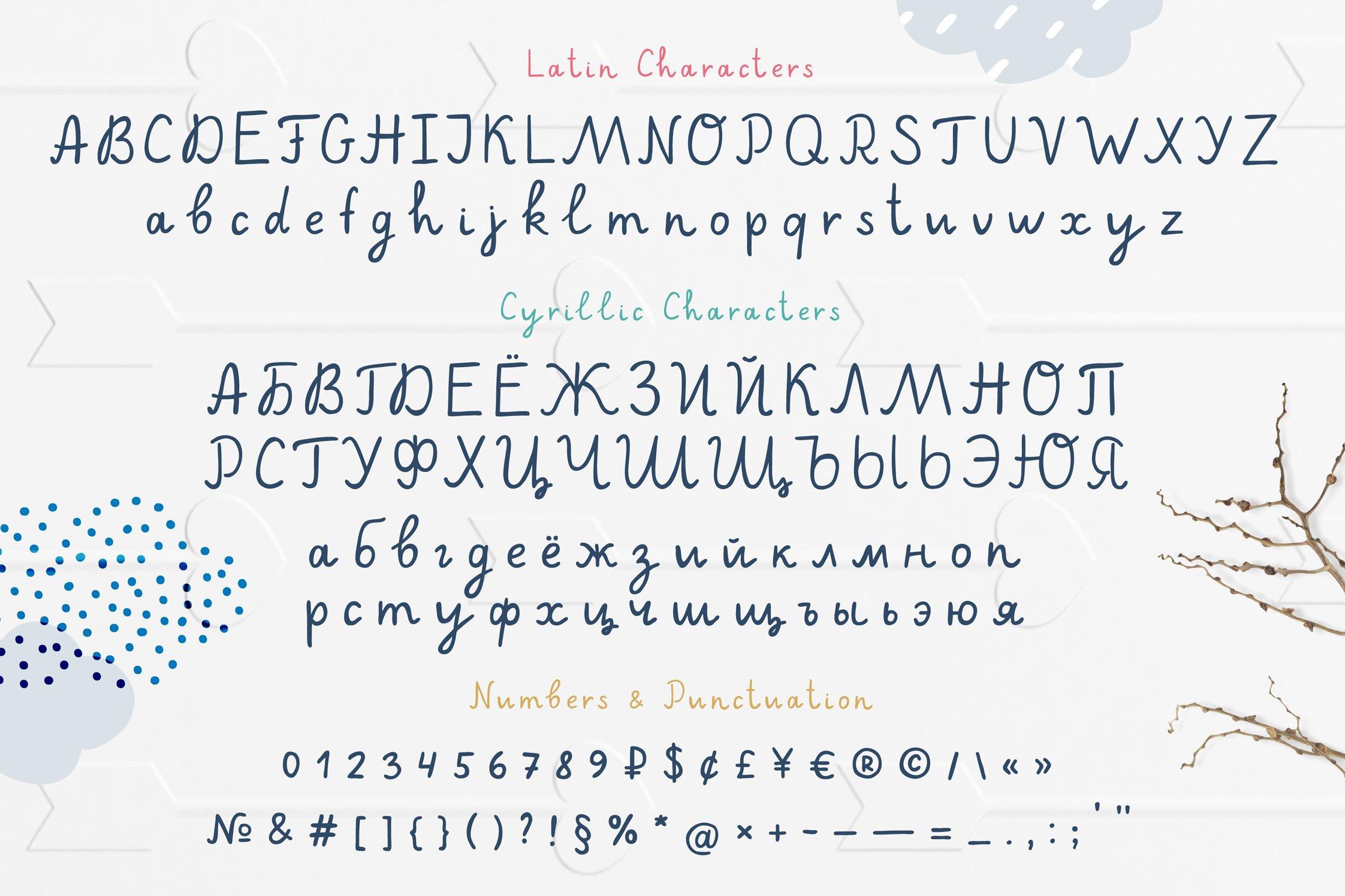 Maybug Latin & Cyrillic scandinavian fonts example image 5