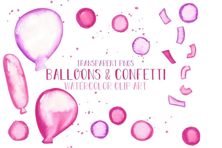 Balloons & Confetti Party Watercolor Clip Art Set example image 2