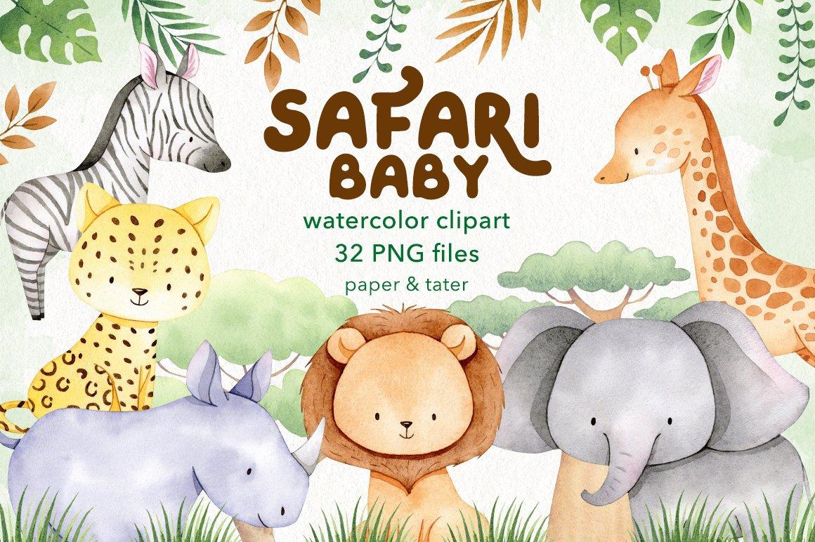 Watercolor Safari Baby Animals Clipart Graphics example image 1