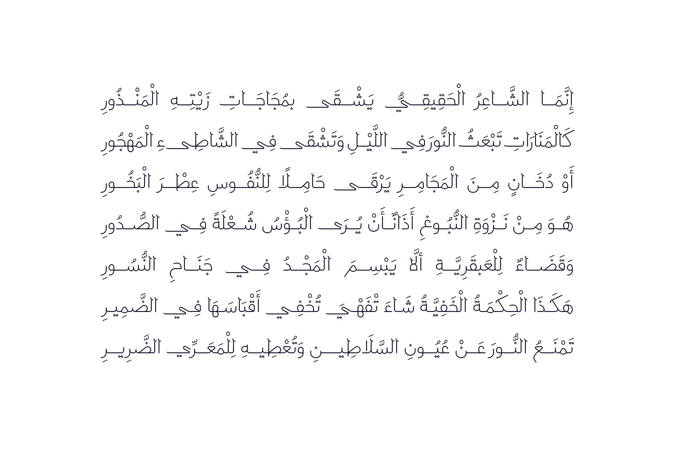 Labaqah - Arabic Typeface example image 8