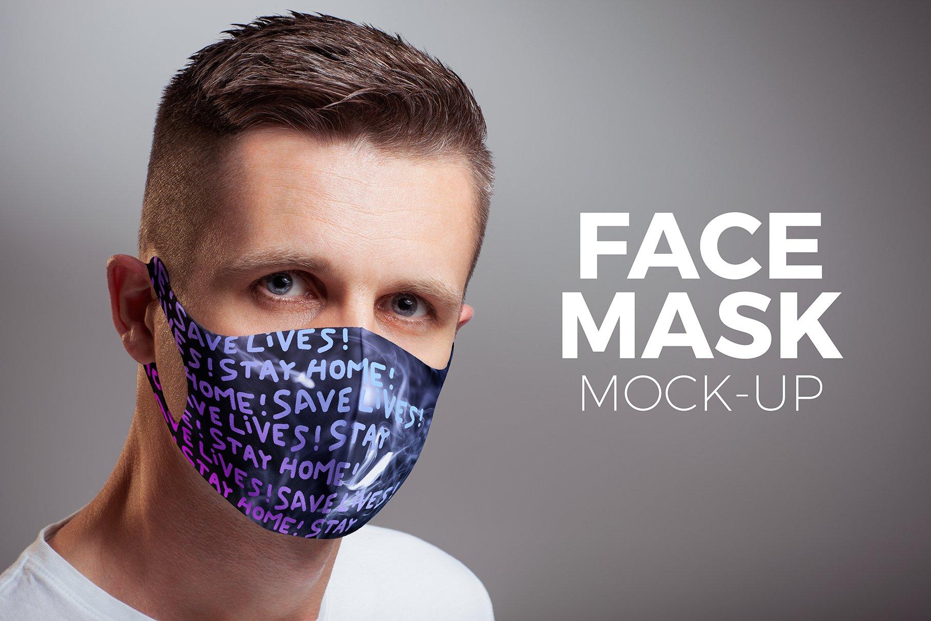 Face Mask Mock-up example image 1