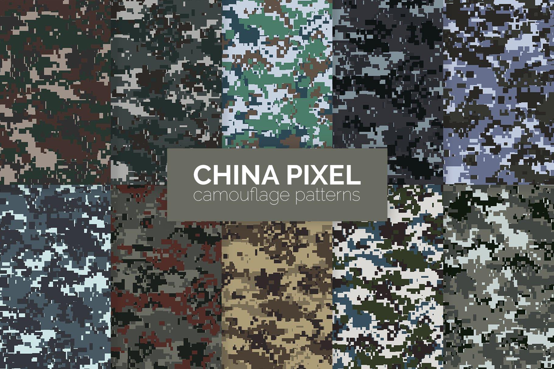 China Pixel Camouflage Patterns example image 1
