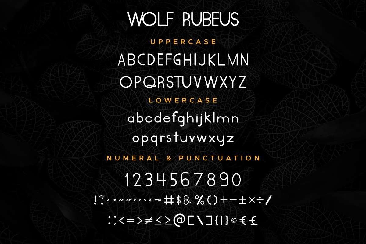 Wolf Rubeus example image 5