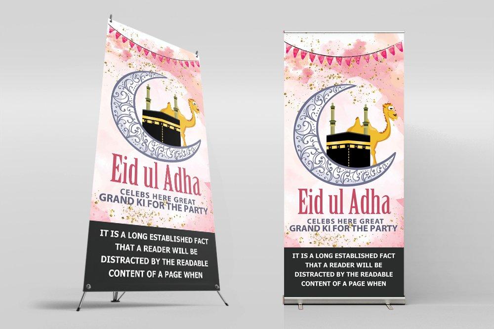 Eid Ul Azha Festival Standee Roll Up Banner example image 2