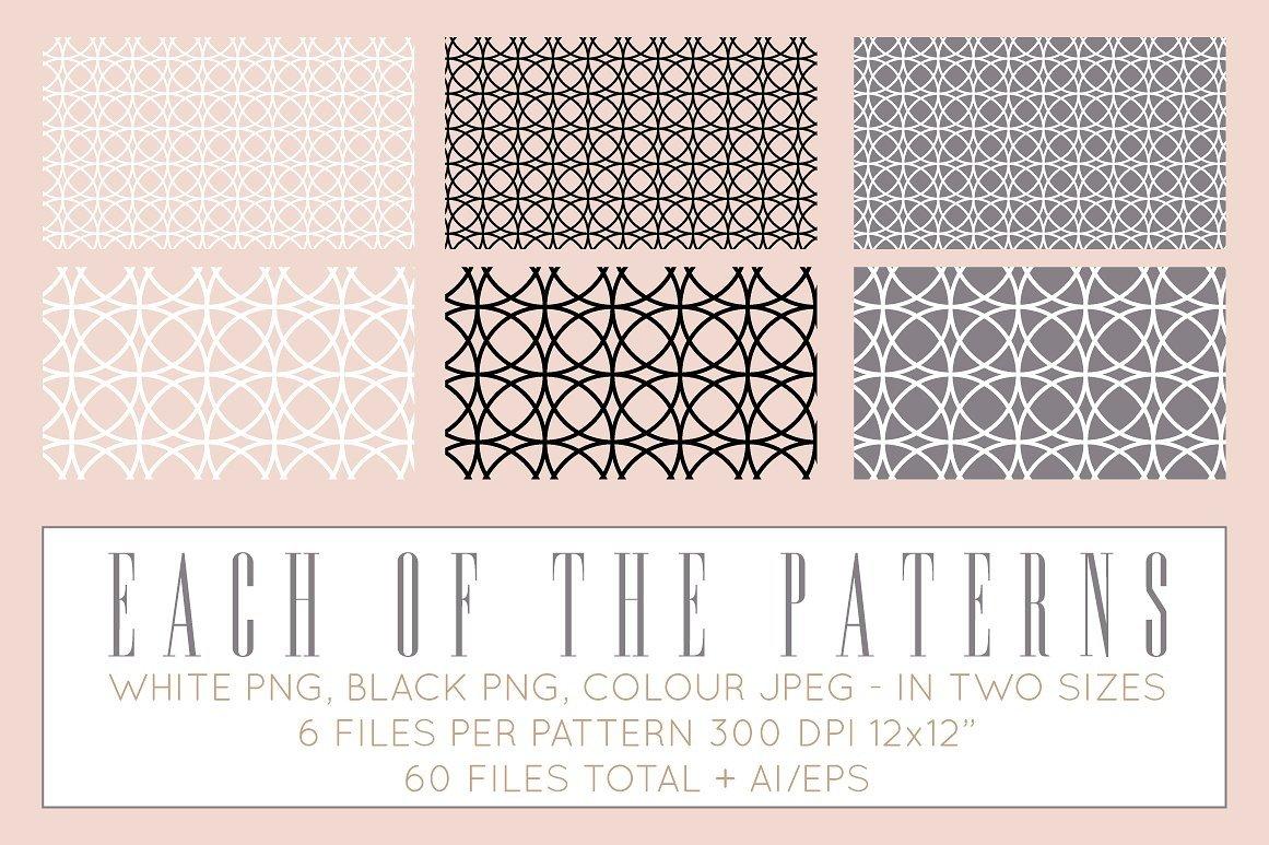 Simple Elegant Line Art Pattern Set example image 2