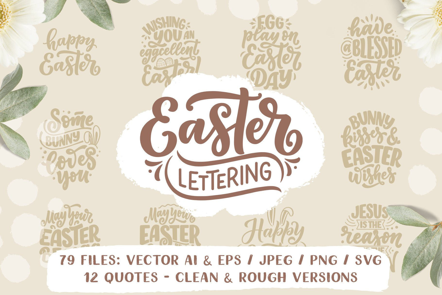Easter Lettering Set example image 1