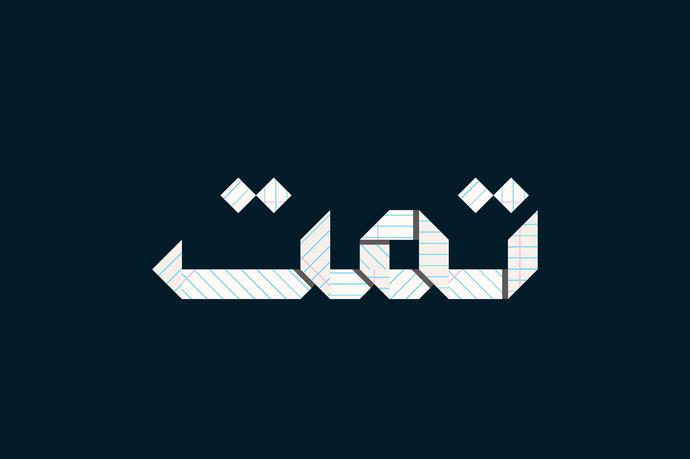 Origami - Arabic Colorfont example image 18