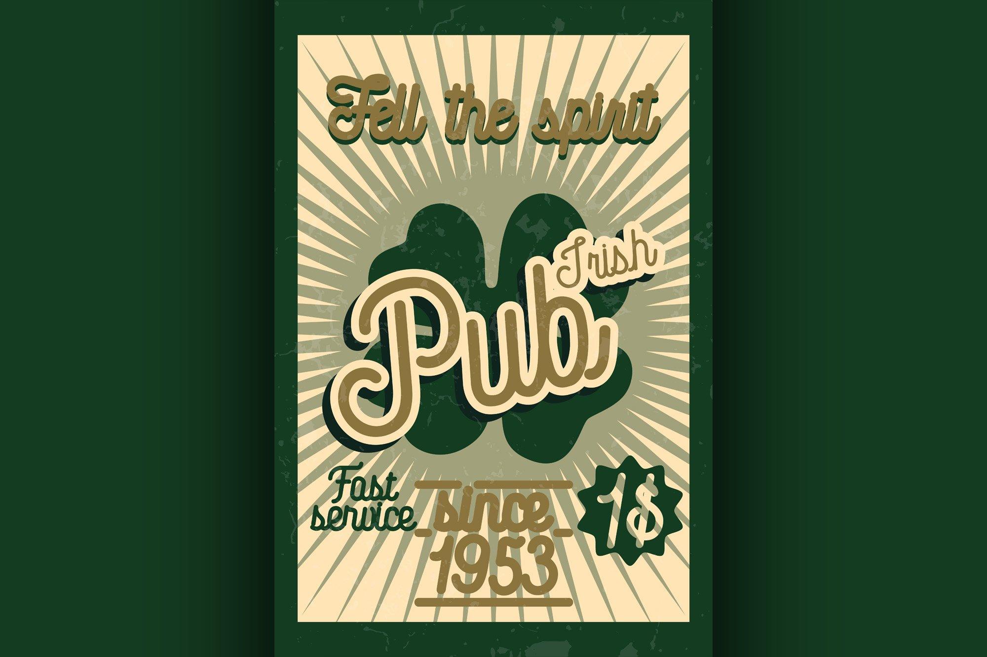 Color vintage irish pub banner example image 1