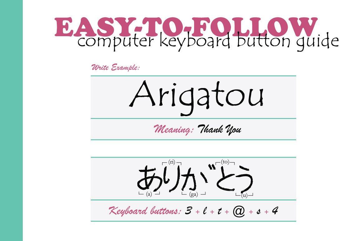Tomodachi Hiragana Typeface example image 5