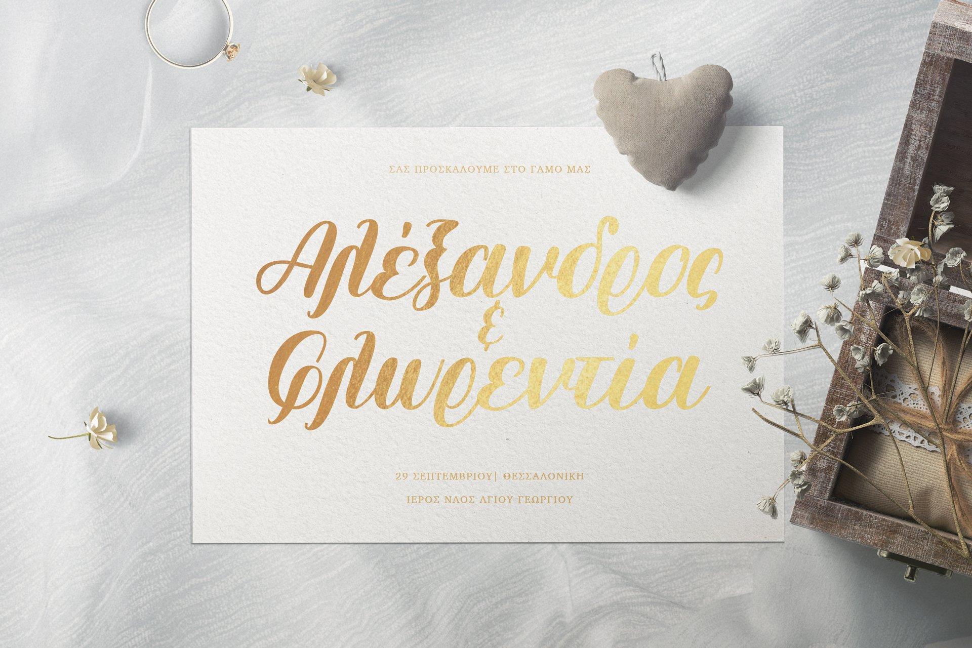 Kleftis Erotas Greek script font example image 9