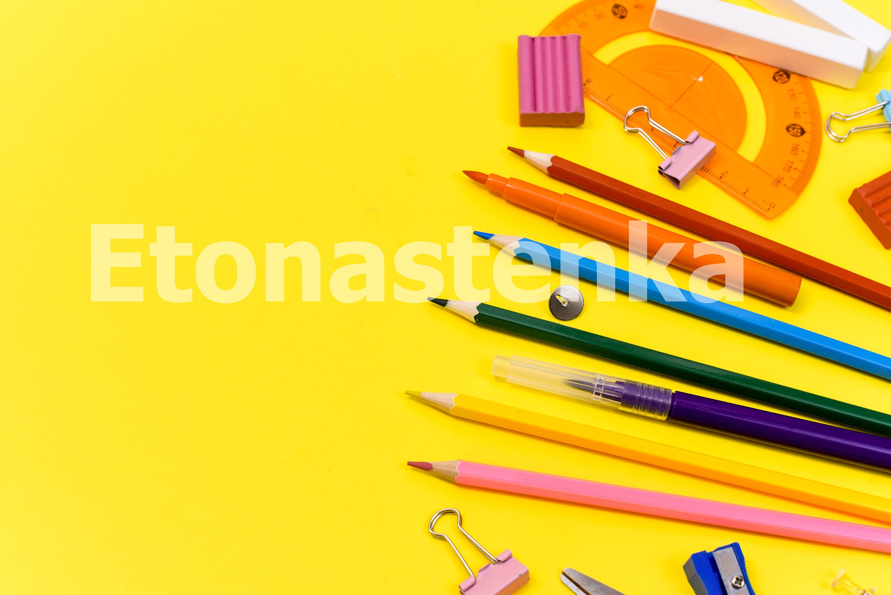 school supplies stationery on yellow background example image 1