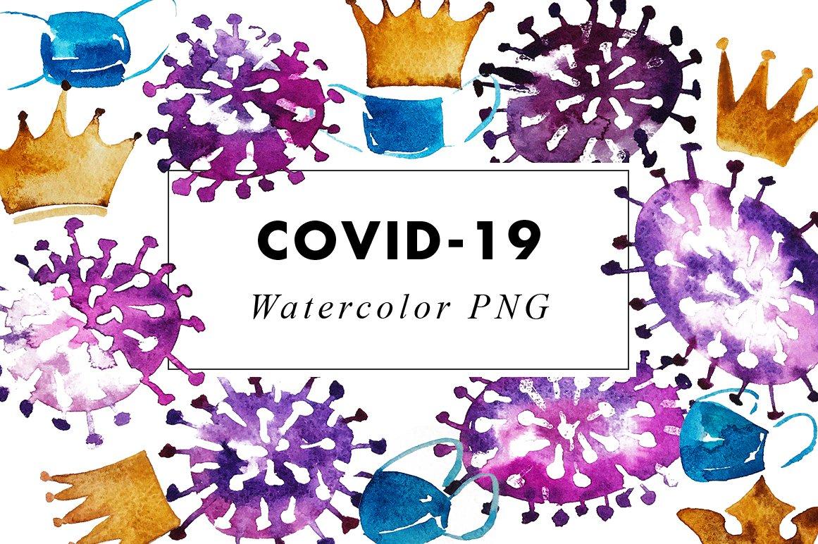 Watercolor Coronavirus Illustrations Covid-19 example image 1