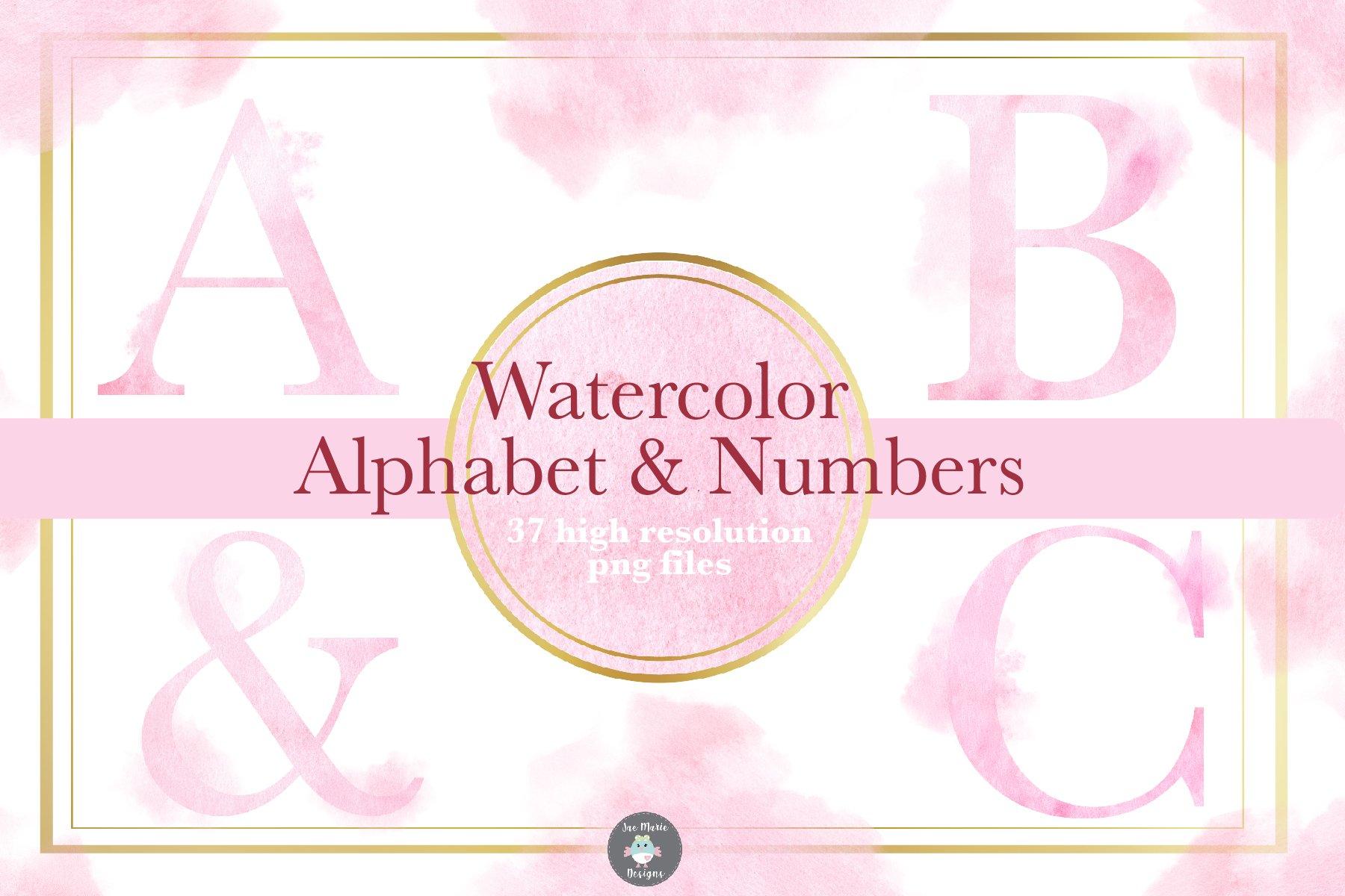 Download Pink Watercolor Alphabet Clipart Watercolor Font 586118 Elements Design Bundles
