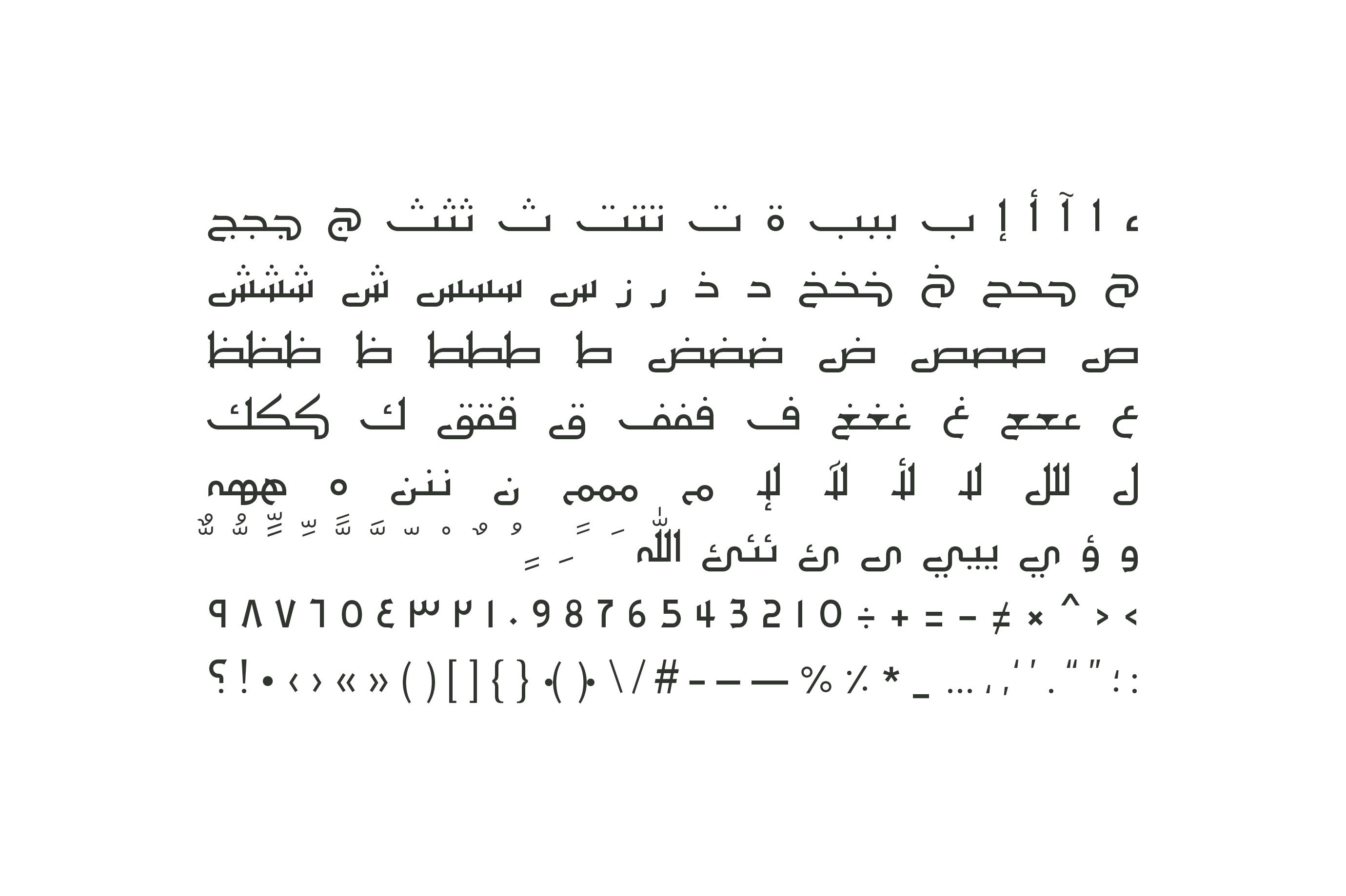 Ithra - Arabic Typeface example image 9