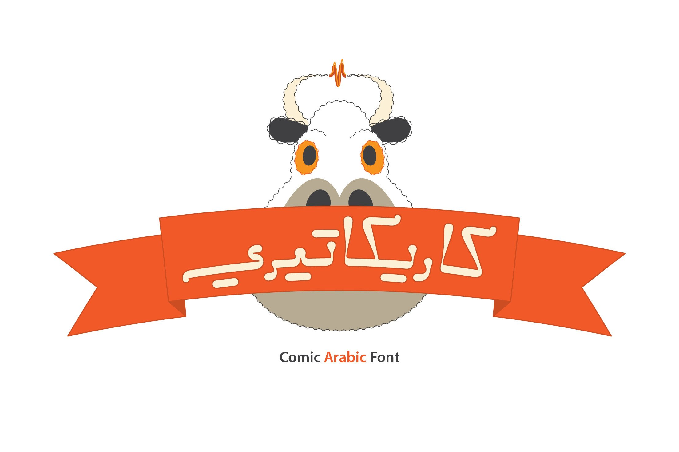 Caricaturey - Arabic Font example image 1