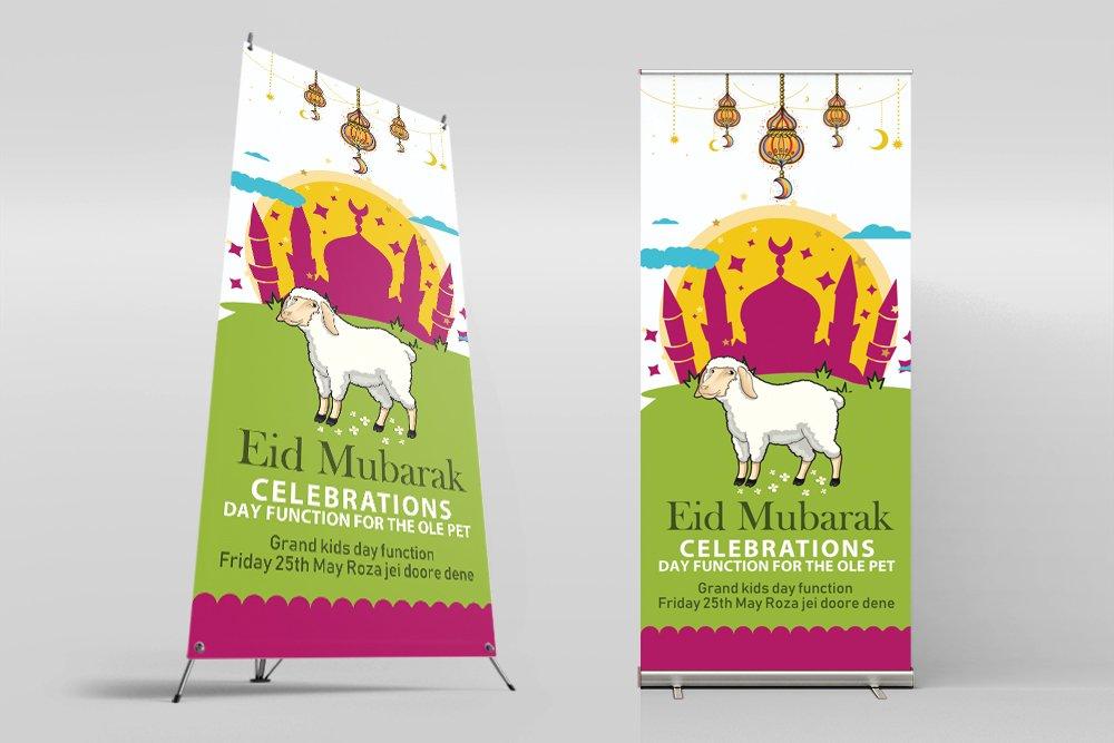 Eid Ul Azha Festival Roll Up Standee Banner example image 2