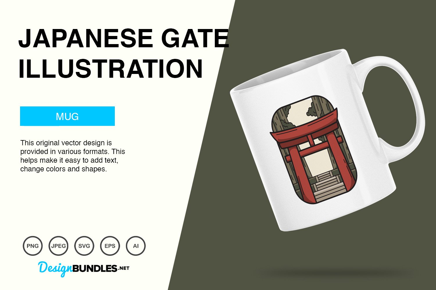 Japanese Gate Vector Illustration example image 3