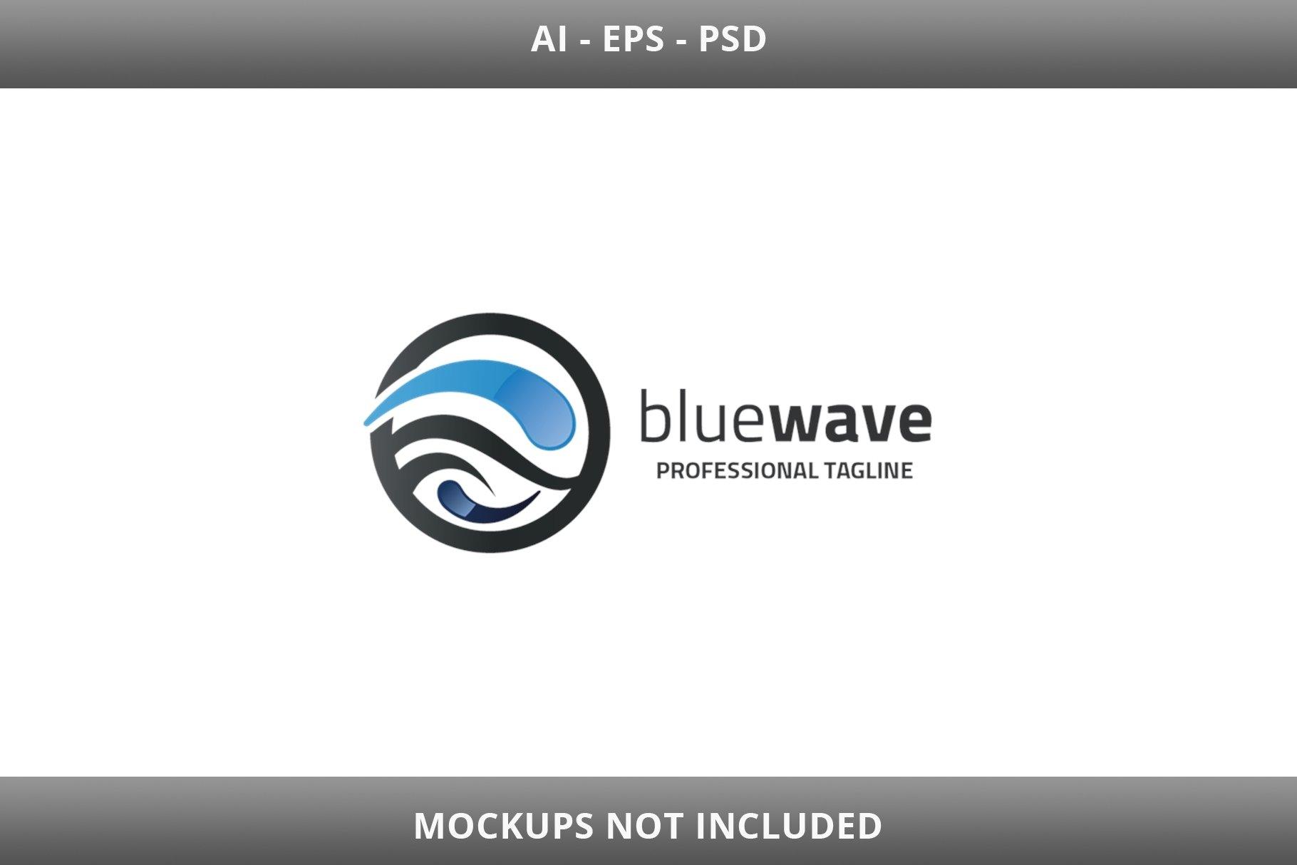 Blue Wave Logo example image 2