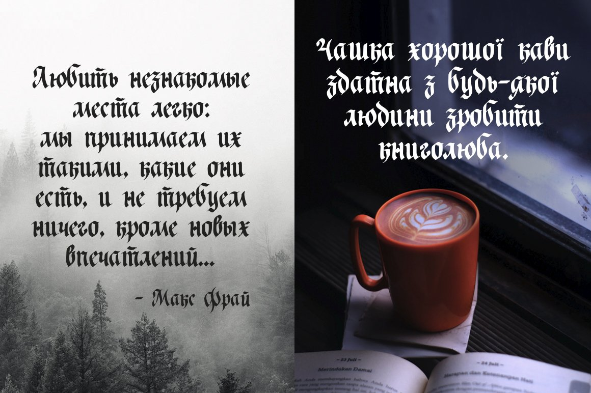 Just Imagine. Blackletter Font. example image 7