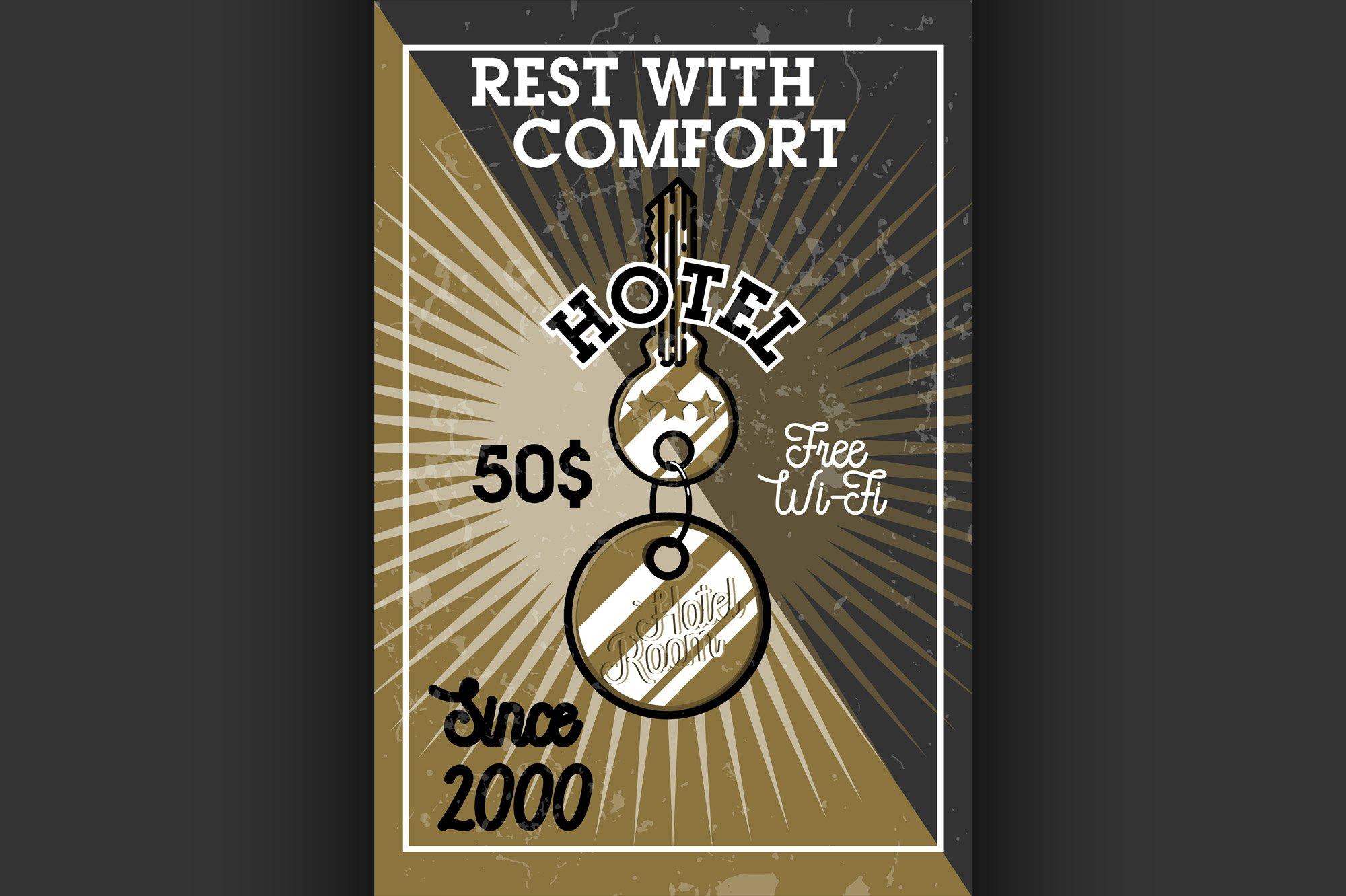 Color vintage hotel banner example image 1