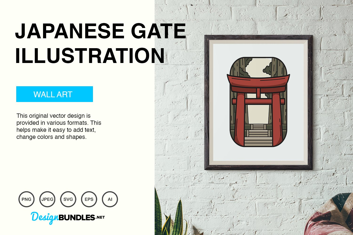 Japanese Gate Vector Illustration example image 2