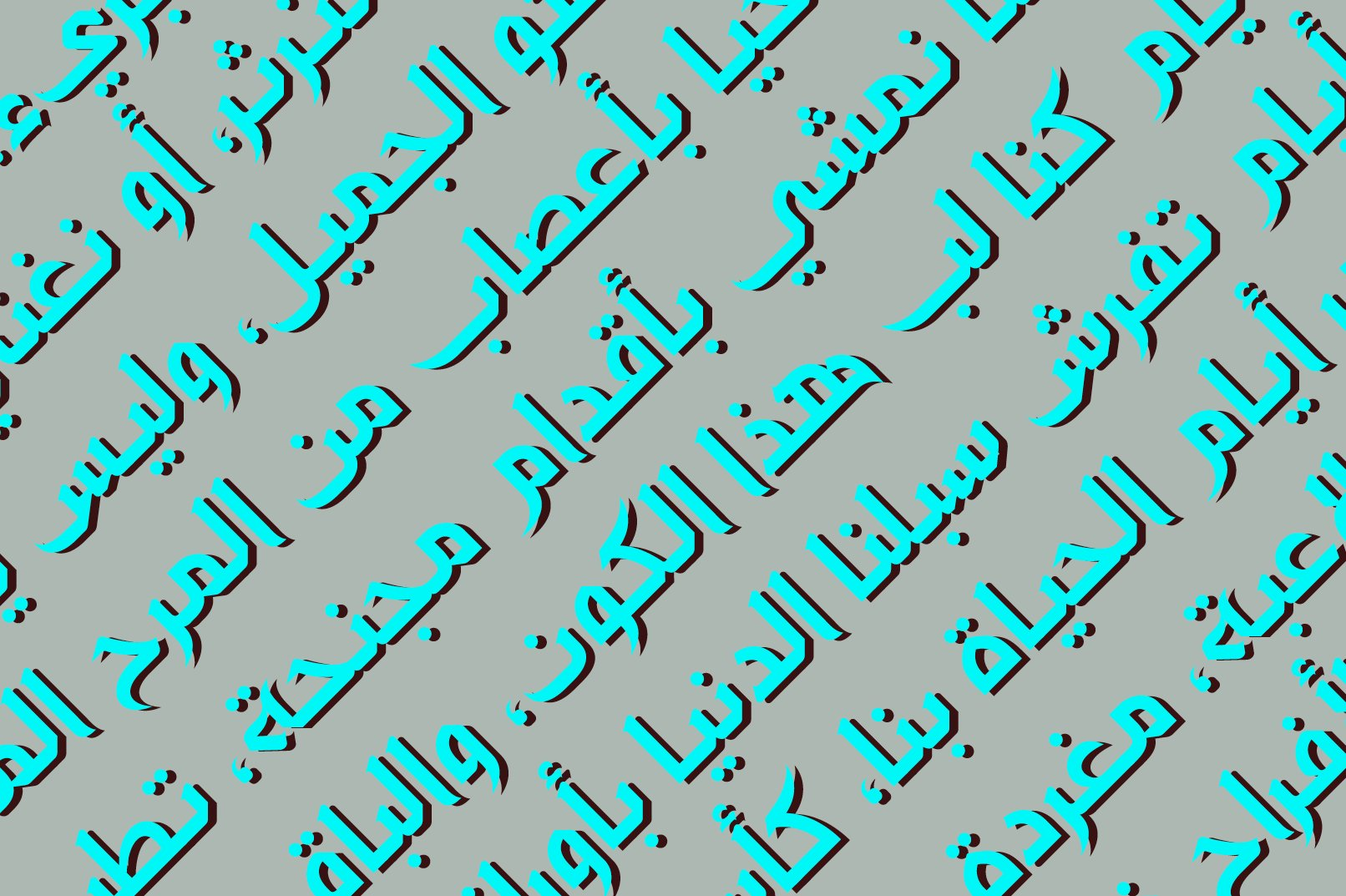 Zahey - Arabic Font example image 8