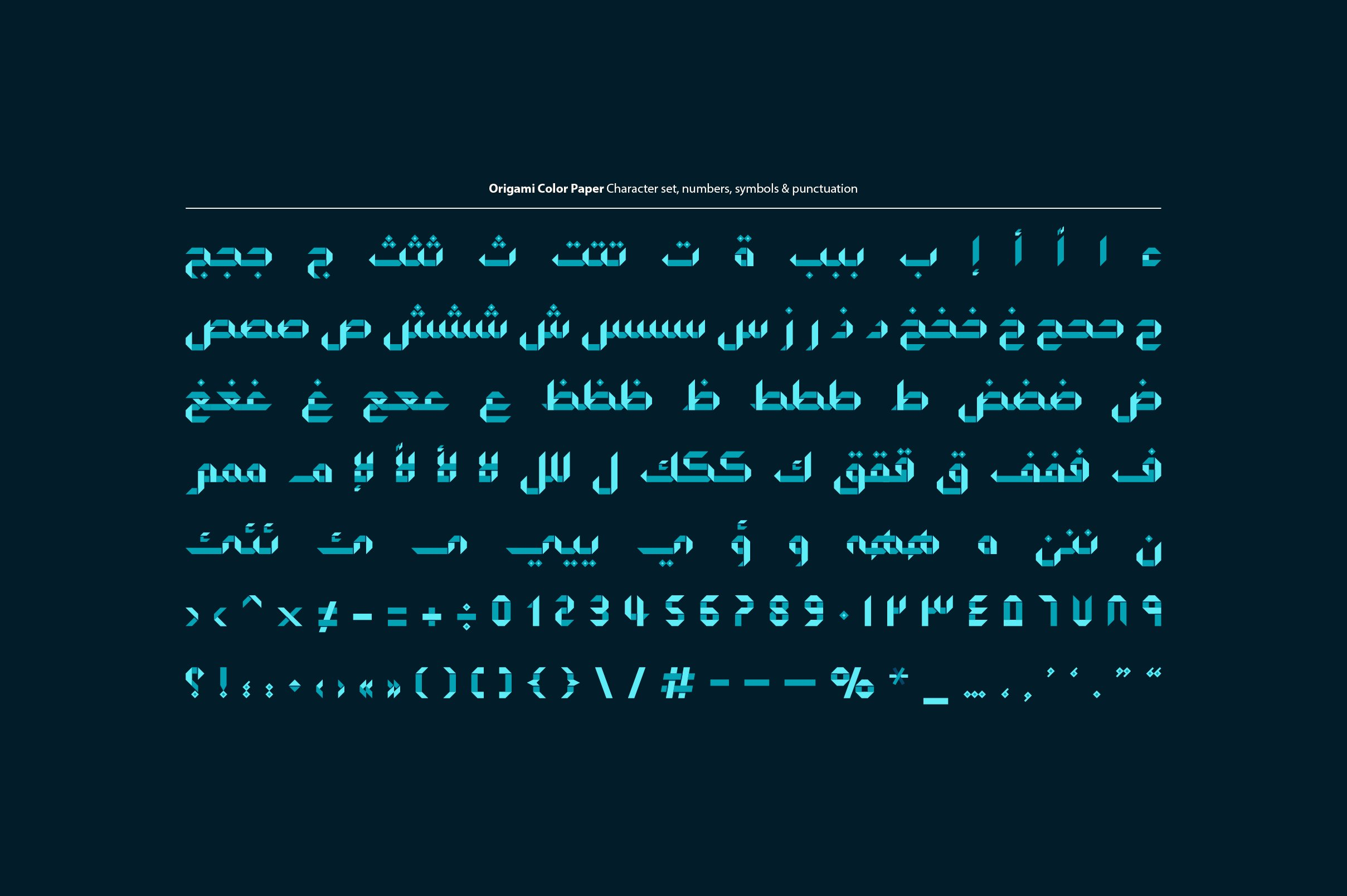 Origami - Arabic Colorfont example image 16