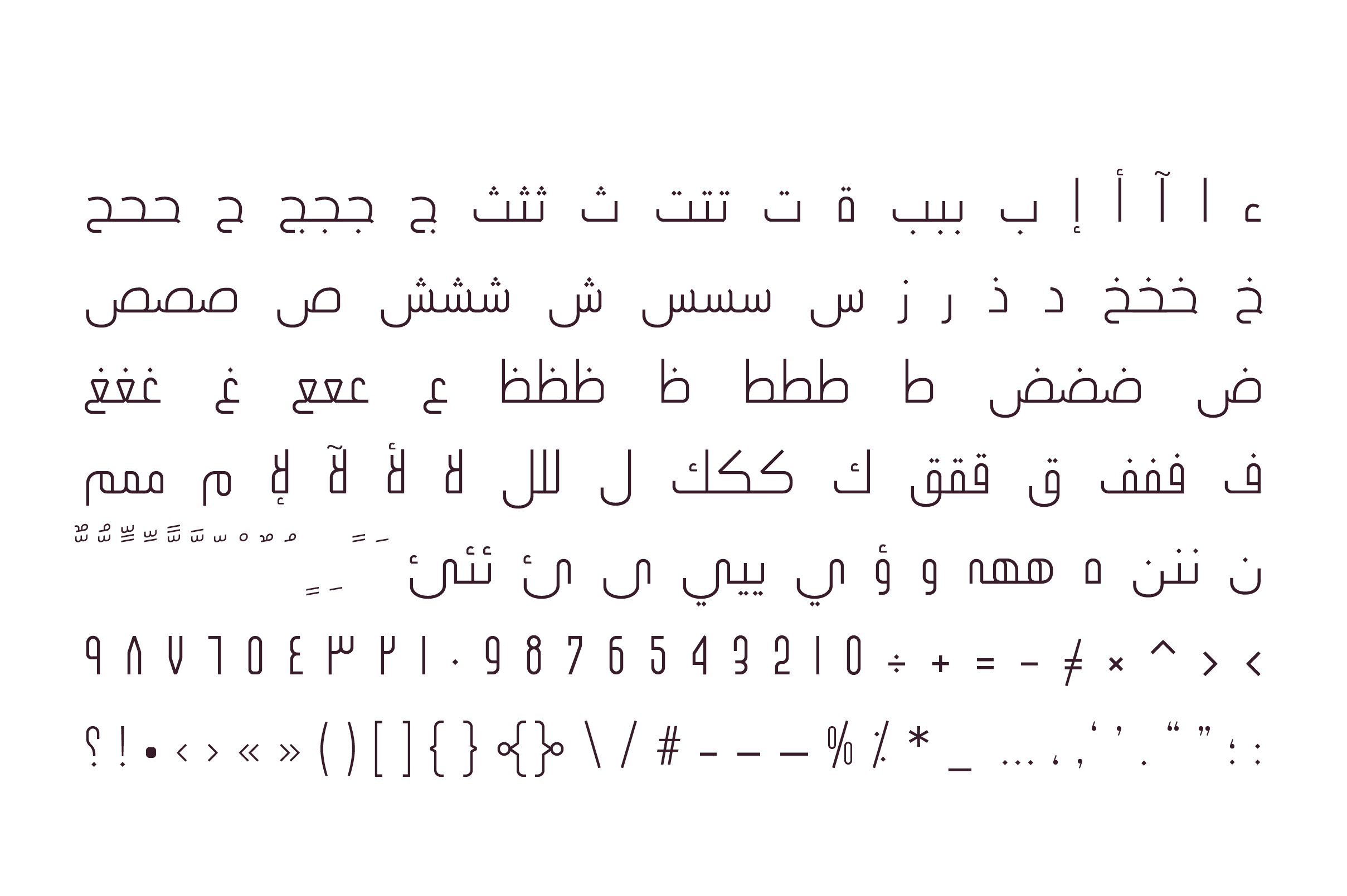 Ikseer - Arabic Typeface example image 10