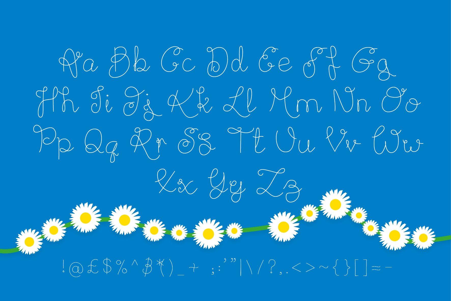 Daisy Chain example image 8