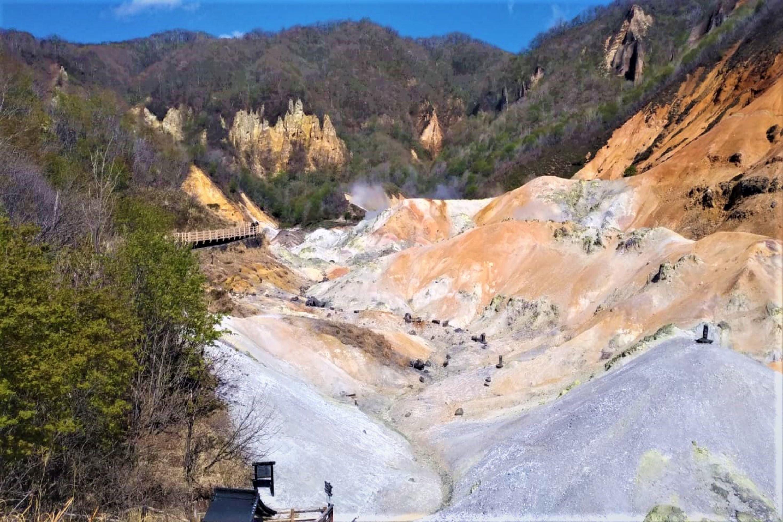 Jigoku-dani, Hell Valley in Japan example image 1