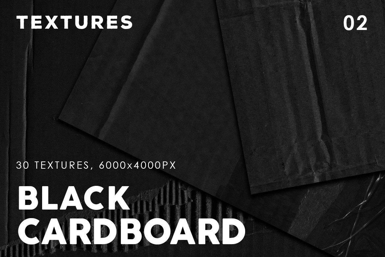 Black Cardboard Textures 2 example image 1