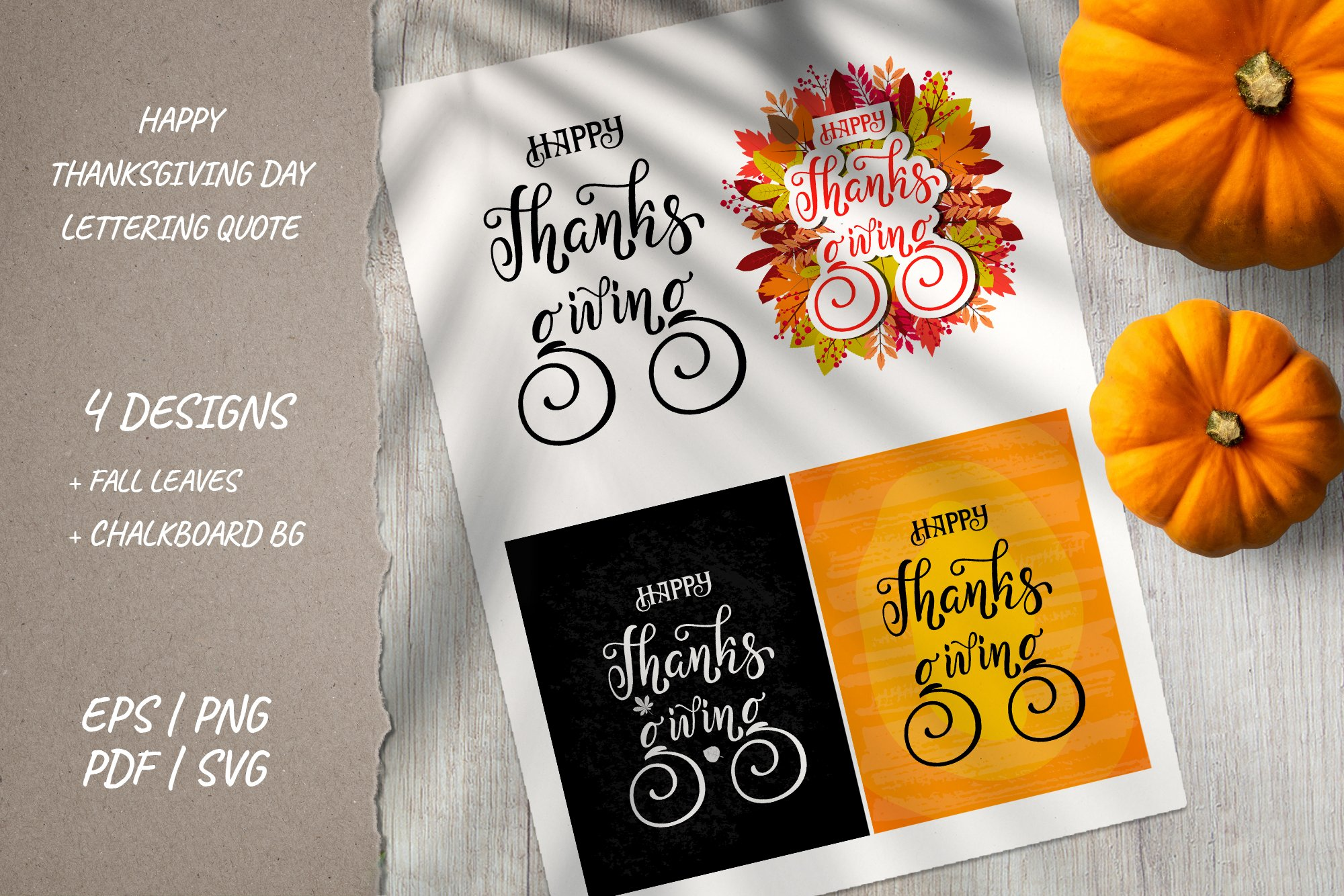 Happy Thanksgiving Day quote   4 designs   EPS PNG PDF SVG example image 1