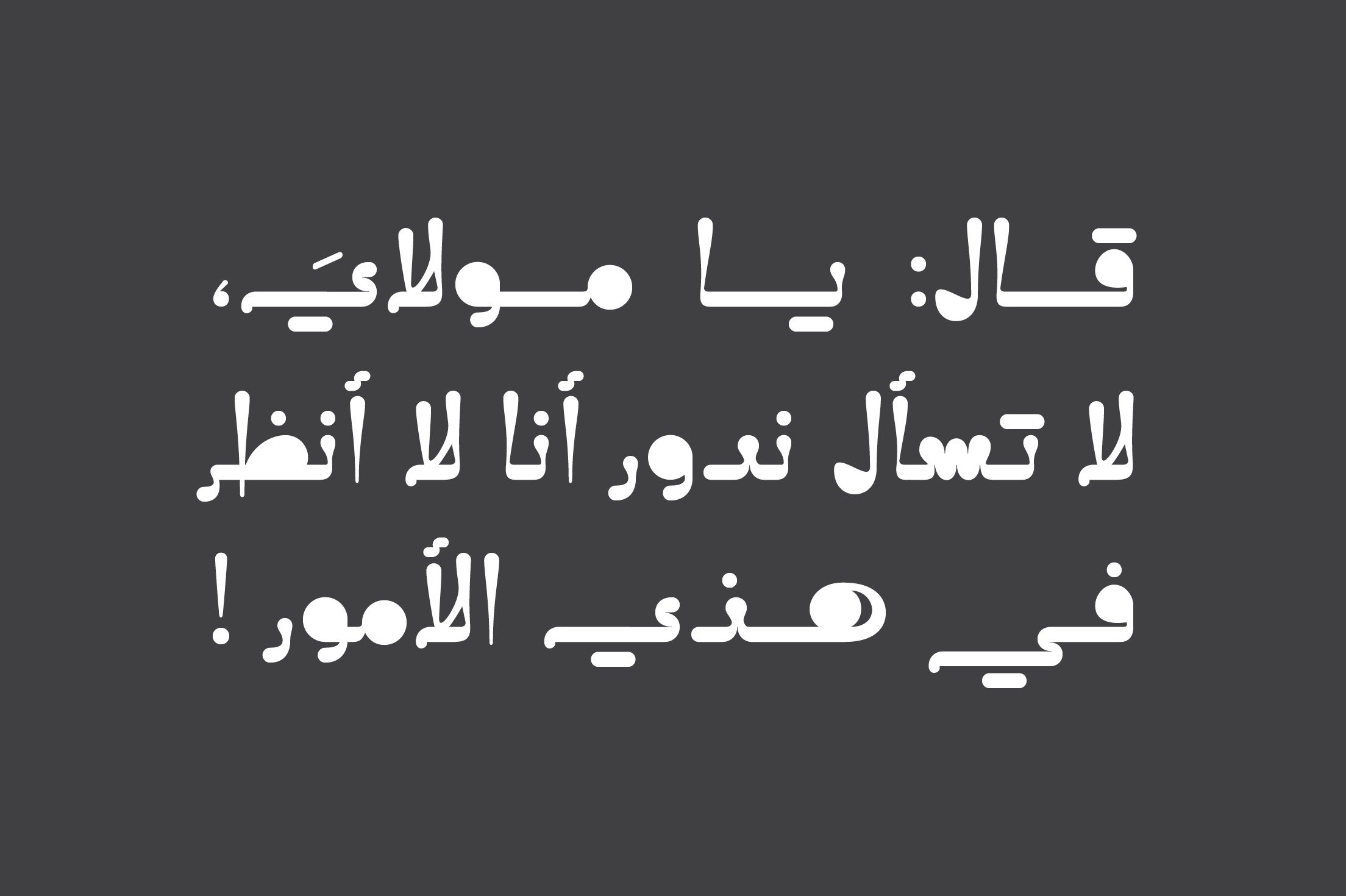Caricaturey - Arabic Font example image 9