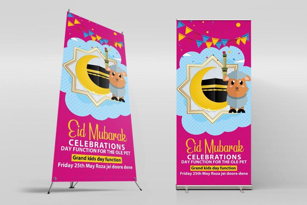 Eid Ul Azha Muslim Event Standee Banner example image 2