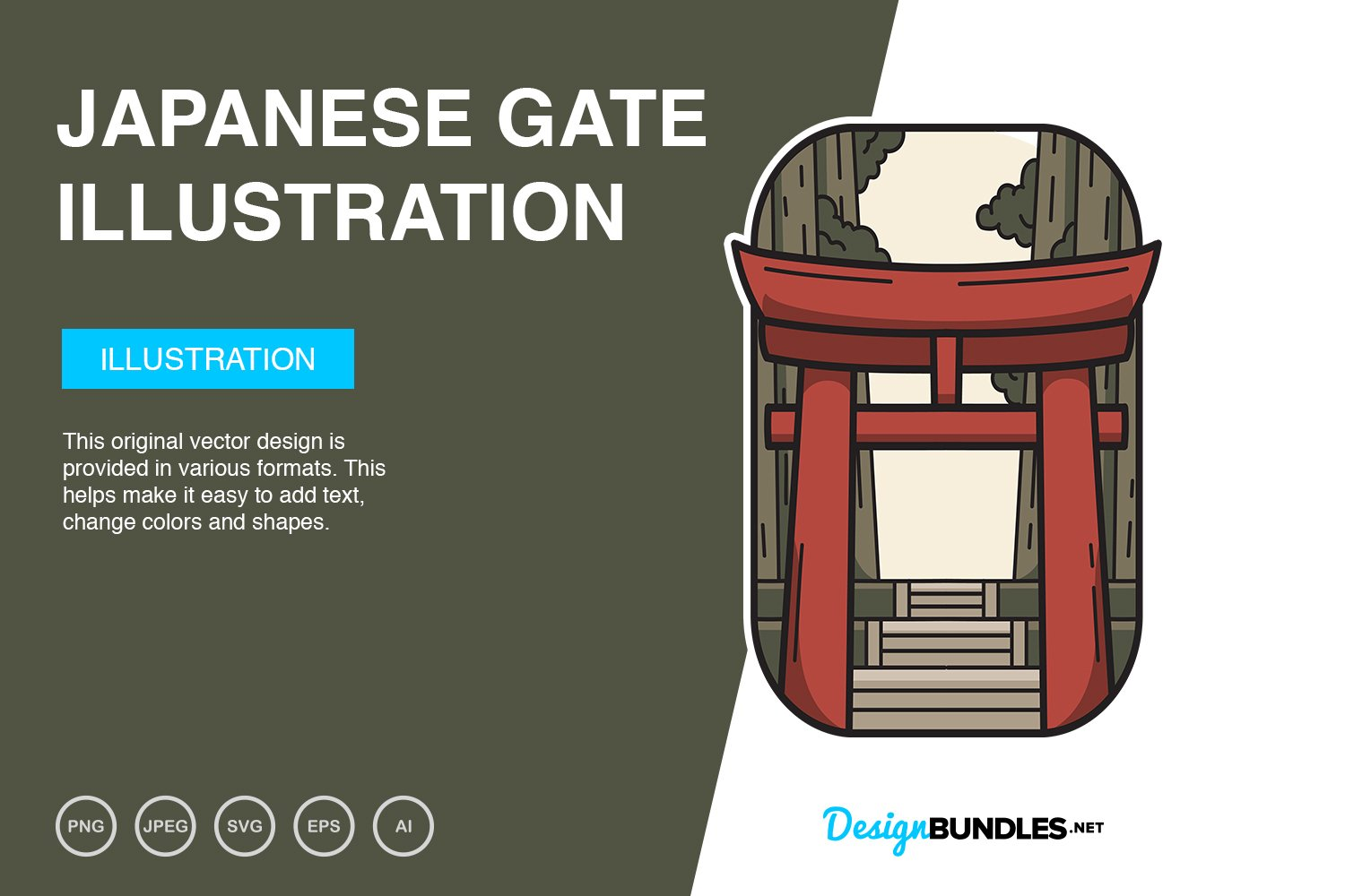 Japanese Gate Vector Illustration example image 1