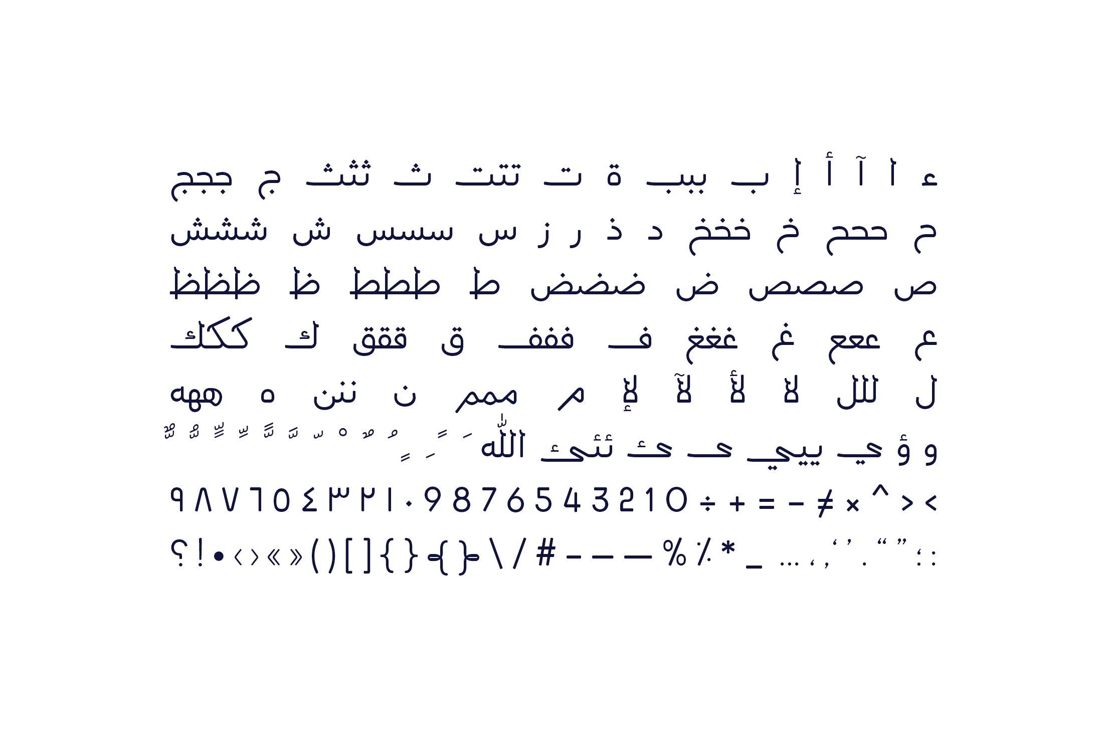 Labaqah - Arabic Typeface example image 11