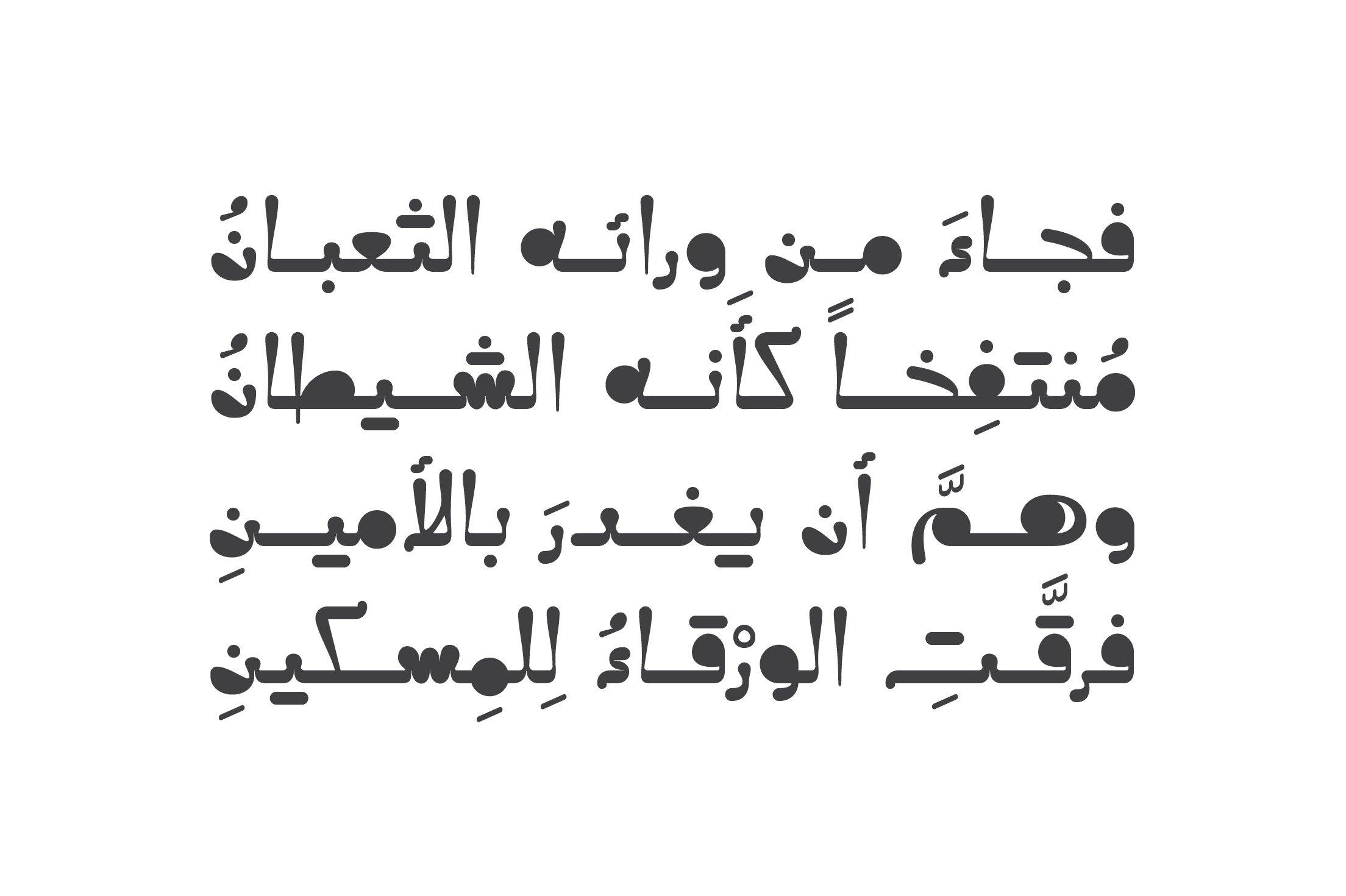 Caricaturey - Arabic Font example image 4